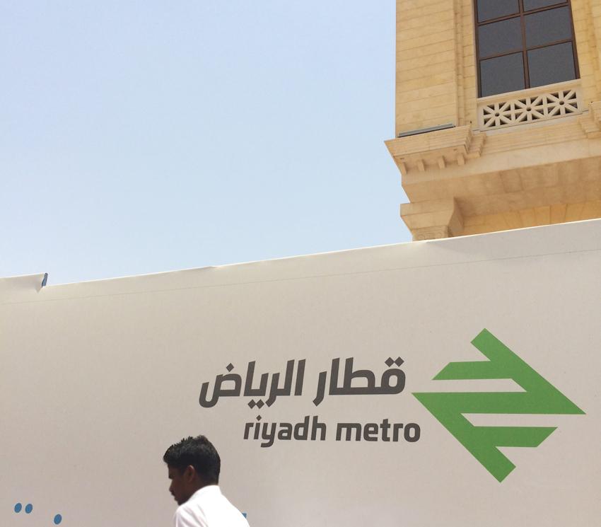 mdc_riyadh_metro_0012